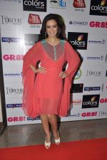 at GR8 women achiever_s awards in Lalit Hotel, Mumbai on 9th March 2013 (82).JPG