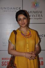 Tisca Chopra at Announcement of Screenwriters Lab 2013 in Mumbai on 10th March 2013 (45).JPG