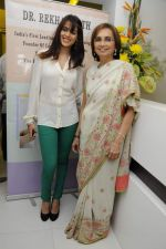 Genelia Deshmukh and Dr Rekha Sheth at Dr. Rekha Sheth Celebrates the Prestigious MARIA DURAN Lectureship Award by the International Society of Dermatology in Mumbai on 13th March 2013.JPG