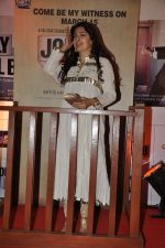 Juhi Chawla at the Premiere of the film Jolly LLB in Mumbai on 13th March 2013 (96).JPG