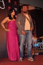 Ekta Kapoor, Anurag Kashyap at trailor Launch of film Lootera in Mumbai on 15th March 2013 (145).JPG