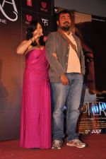 Ekta Kapoor, Anurag Kashyap at trailor Launch of film Lootera in Mumbai on 15th March 2013 (147).JPG