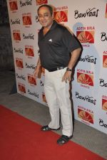 Sachin Khedekar at Bawraas in Mumbai on 15th March 2013 (40).JPG