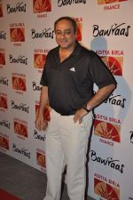 Sachin Khedekar at Bawraas in Mumbai on 15th March 2013 (41).JPG