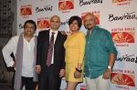 Swanand Kirkire, Shantanu Moitra at Bawraas in Mumbai on 15th March 2013 (38).JPG