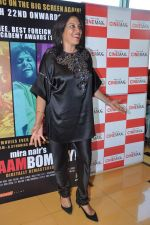 Mira Nair at the premiere of the film Salaam bombay on completion of 25 years of the film in PVR, Mumbai on 16th March 2013 (49).JPG