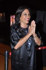 Mira Nair at the premiere of the film Salaam bombay on completion of 25 years of the film in PVR, Mumbai on 16th March 2013 (65).JPG