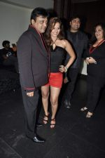 Rajiv Paul at Manik Soni_s birthday Party and Kallista Spa 1st Anniversary in Mumbai on 16th March 2013 (81).JPG