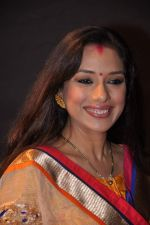 Rupali Ganguly at CID veera Awards in Andheri Sports Complex, Mumbai on 16th March 2013 (50).JPG