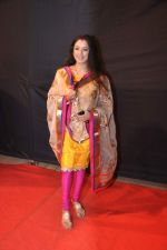 Rupali Ganguly at CID veera Awards in Andheri Sports Complex, Mumbai on 16th March 2013 (45).JPG