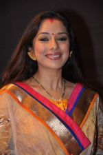 Rupali Ganguly at CID veera Awards in Andheri Sports Complex, Mumbai on 16th March 2013 (47).JPG