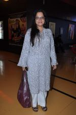 Tanuja Chandra at the premiere of the film Salaam bombay on completion of 25 years of the film in PVR, Mumbai on 16th March 2013 (51).JPG