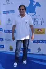 Vinod Khanna at Yes Bank International Polo Cup Match in Mahalaxmi Race Course, Mumbai on 16th March 2013 (58).JPG