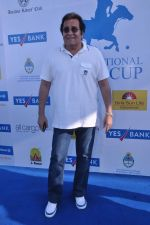Vinod Khanna at Yes Bank International Polo Cup Match in Mahalaxmi Race Course, Mumbai on 16th March 2013 (59).JPG