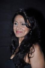 at 12th Sailors Today Sea Shore Awards in Celebrations Club, Mumbai on 16th March 2013 (199).JPG
