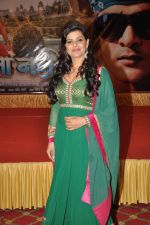 at Dhule Raja music launch in Mumbai on 18th March 2013 (18).JPG