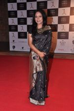 Seema Biswas at Loreal Femina Women Awards in J W Marriott, Mumbai on 19th March 2013 (53).JPG