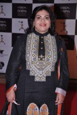at Loreal Femina Women Awards in J W Marriott, Mumbai on 19th March 2013 (59).JPG