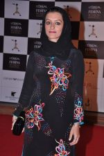 at Loreal Femina Women Awards in J W Marriott, Mumbai on 19th March 2013 (92).JPG