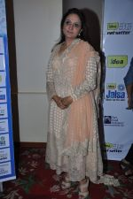Durga Jasraj at Jalsa MUsic for the soul event in Mumbai on 20th March 2013 (13).JPG