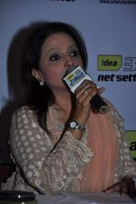Durga Jasraj at Jalsa MUsic for the soul event in Mumbai on 20th March 2013(117).JPG