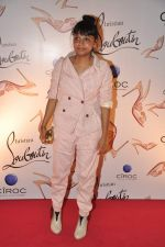 Little Shilpa at the launch of Christian Louboutin store launch in Fort, Mumbai on 20th March 2013 (7).JPG