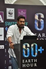 Ajay Devgan at Earth Hour event in Andheri, Mumbai on 22nd March 2013 (19).JPG