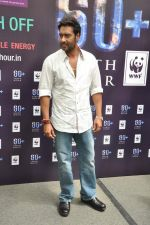 Ajay Devgan at Earth Hour event in Andheri, Mumbai on 22nd March 2013 (30).JPG