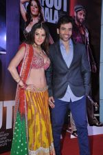 Sunny Leone and Tusshar Kapoor Promotes Shootout at Wadala in PVR, Mumbai on 22nd March 2013 (26).JPG