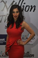 Sophie Chaudhary at A Million Thanks Evening Event Presented by Lonely Planet & Thailand Tourism at Shangri La in Mumbai on 22nd March 2013 (10).jpg