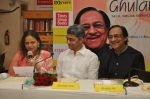Ghulam Ali at Ghulam Ali_s book launch in Crossword, Mumbai on 26th March 2013 (42).JPG