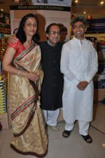 Ghulam Ali at Ghulam Ali_s book launch in Crossword, Mumbai on 26th March 2013 (76).JPG