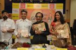 Ghulam Ali at Ghulam Ali_s book launch in Crossword, Mumbai on 26th March 2013 (86).JPG