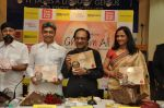 Ghulam Ali at Ghulam Ali_s book launch in Crossword, Mumbai on 26th March 2013 (87).JPG