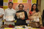 Ghulam Ali at Ghulam Ali_s book launch in Crossword, Mumbai on 26th March 2013 (89).JPG