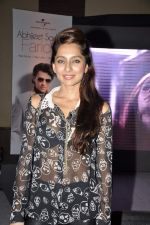 Anusha Dandekar at Abhijeet Sawant_s album launch in Novotel, Mumbai on 2nd April 2013 (78).JPG