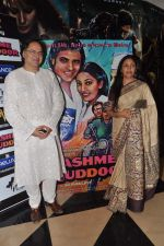 Farooq Sheikh, Deepti Naval at Chashme Buddoor special screening in PVR, Mumbai on 3rd April 2013 (117).JPG