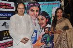 Farooq Sheikh, Deepti Naval at Chashme Buddoor special screening in PVR, Mumbai on 3rd April 2013 (118).JPG