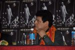 Gajendra Chauhan at Vikas Kapoor book on Saibaba in Andheri, Mumbai on 3rd April 2013 (3).JPG