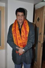 Gajendra Chauhan at Vikas Kapoor book on Saibaba in Andheri, Mumbai on 3rd April 2013 (4).JPG