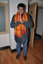 Gajendra Chauhan at Vikas Kapoor book on Saibaba in Andheri, Mumbai on 3rd April 2013 (5).JPG