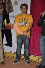 Mohit Suri at the Audio release of Aashiqui 2 at Sudeep Studios in Khar, Mumbai on 8th April 2013 (47).JPG