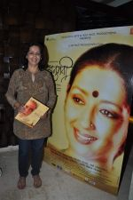 Neena Kulkarni at film Anumati launch in Mahim, Mumbai on 8th April 2013 (11).JPG