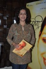 Neena Kulkarni at film Anumati launch in Mahim, Mumbai on 8th April 2013 (10).JPG
