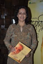 Neena Kulkarni at film Anumati launch in Mahim, Mumbai on 8th April 2013 (12).JPG