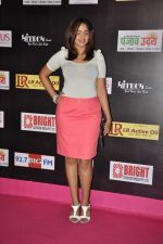 Mauli Dave at Women_s Prerna Awards in Mumbai on 9th April 2013 (229).JPG