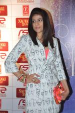 Tahira Khurrana at Nautanki Saala screening in Liberty Cinema, Mumbai on 11th April 2013 (67).JPG