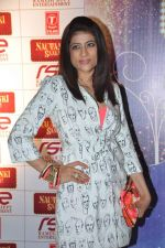 Tahira Khurrana at Nautanki Saala screening in Liberty Cinema, Mumbai on 11th April 2013 (68).JPG