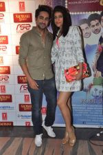 Ayushmann Khurrana, Tahira Khurrana at Nautanki Saala screening in Liberty Cinema, Mumbai on 11th April 2013 (125).JPG