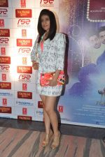 Tahira Khurrana at Nautanki Saala screening in Liberty Cinema, Mumbai on 11th April 2013 (130).JPG